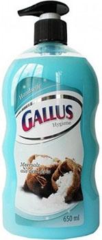 Gallus Жидкое мыло Морская соль 650 мл