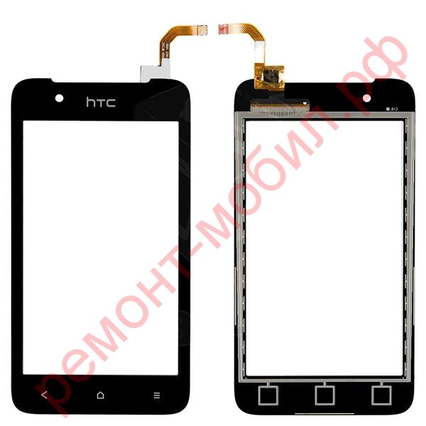 Тачскрин для HTC Desire 210