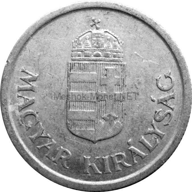 Венгрия 1 пенго 1942 г.