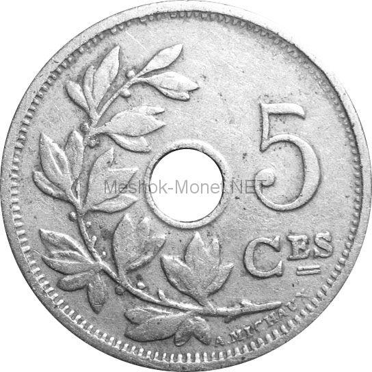 Бельгия 5 сентим 1928 г.