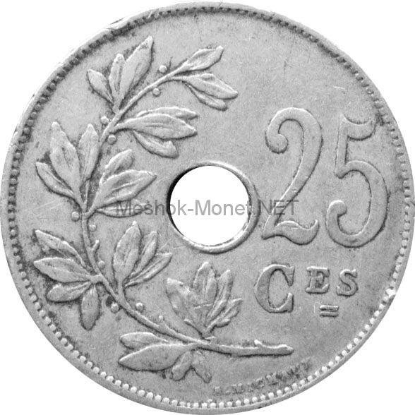 Бельгия 25 сентим 1927 г.