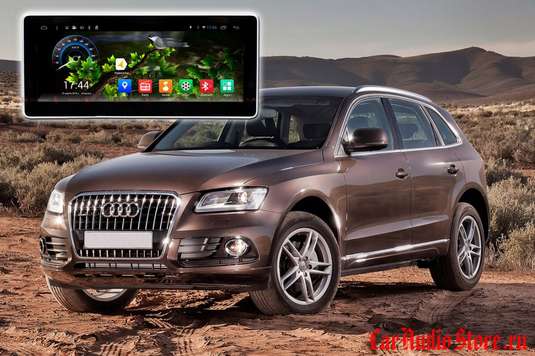 RedPower 31055 IPS Audi Q5