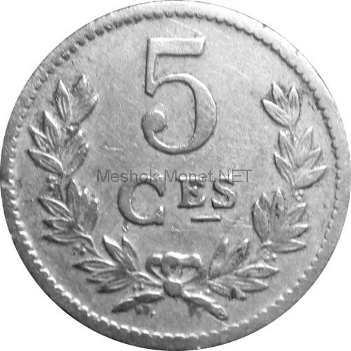 Люксембург 5 сентим 1924 г.
