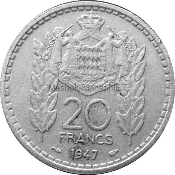 Монако 20 франков 1947 г.