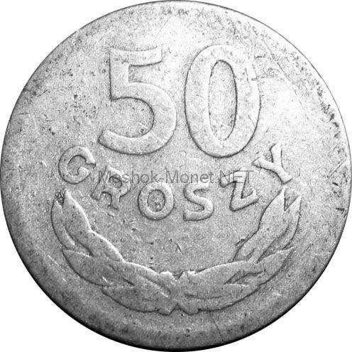 Польша 50 грош 1949 г.