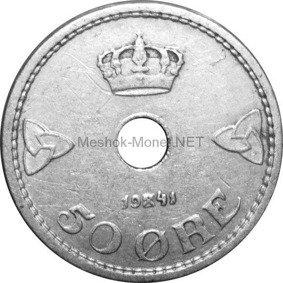 Норвегия 50 эре 1948 г.