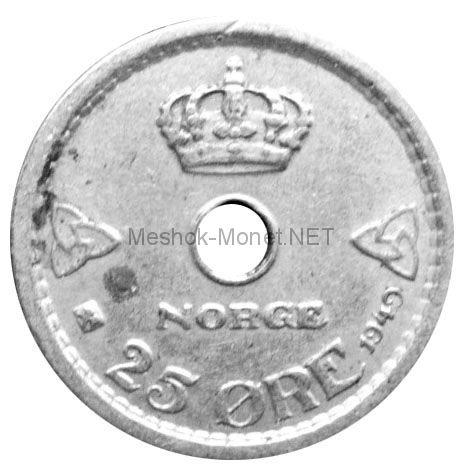 Норвегия 25 эре 1949 г.