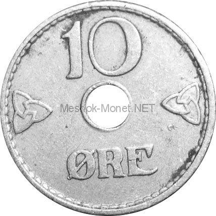 Норвегия 10 эре 1941 г.