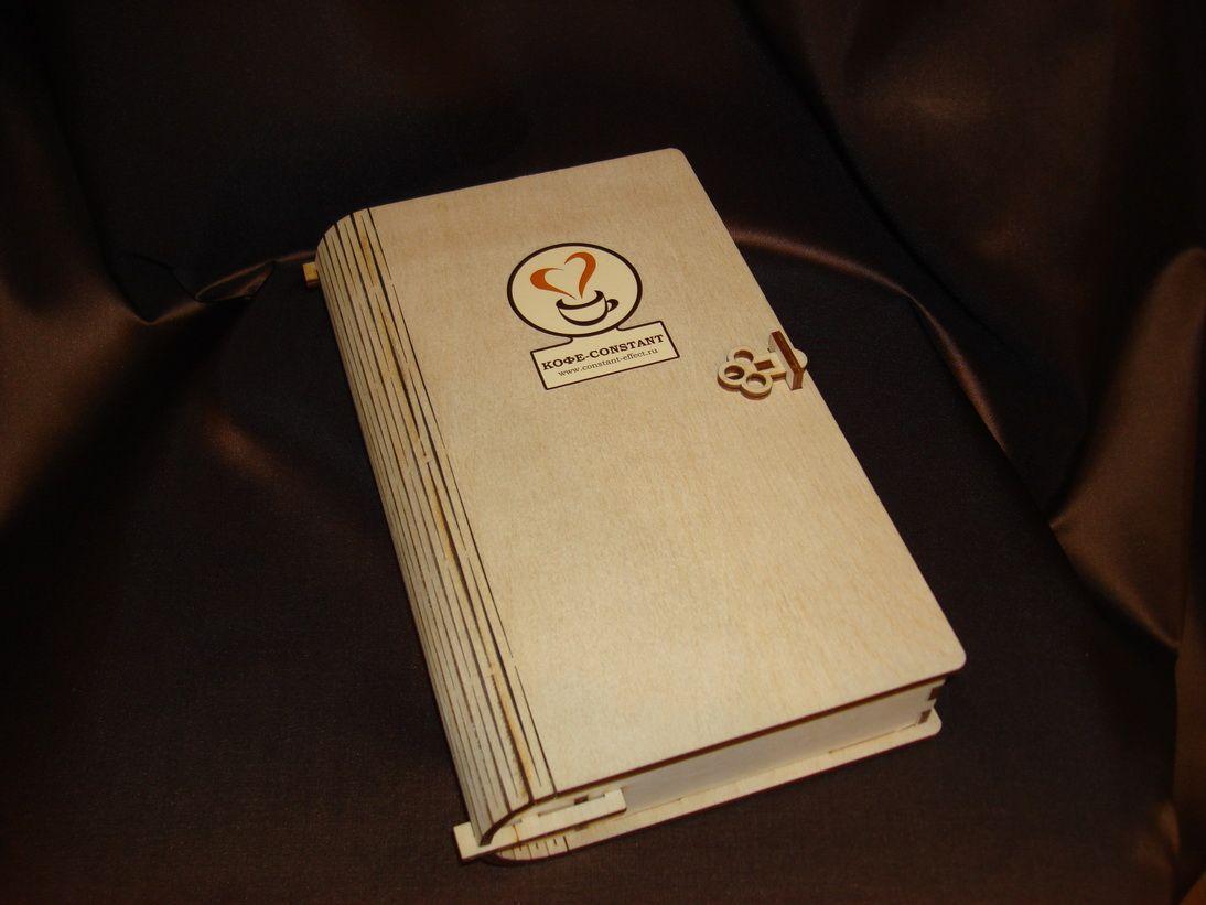 Кофейная книга - подарочный набор с кофе