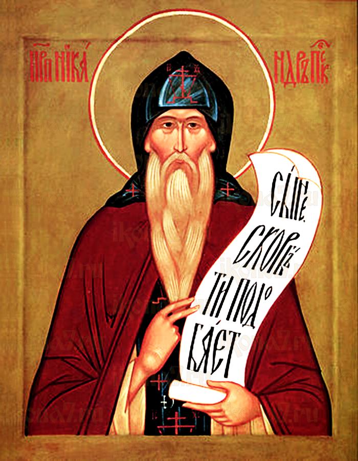 Никандр Псковский (рукописная икона)