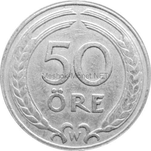 Швеция 50 эре 1921 г.