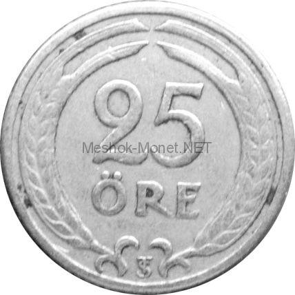 Швеция 25 эре 1946 г.