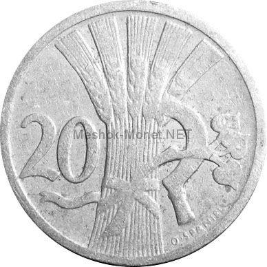 Чехословакия 20 хеллеров 1921 г.