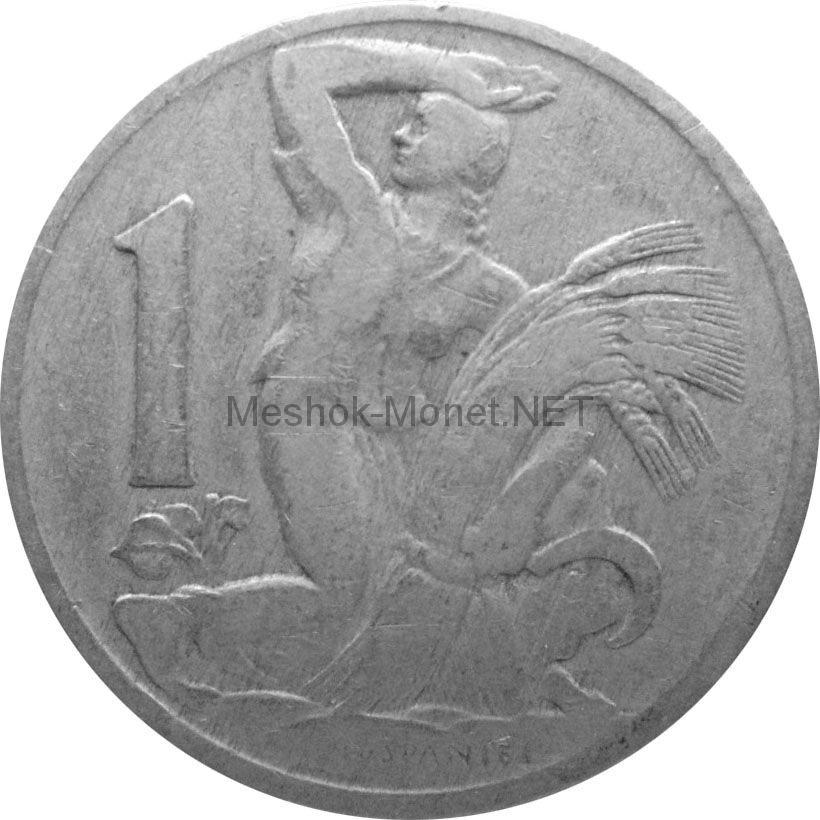 Чехословакия 1 крона 1922 г.