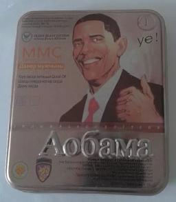 Аобама для мужчин