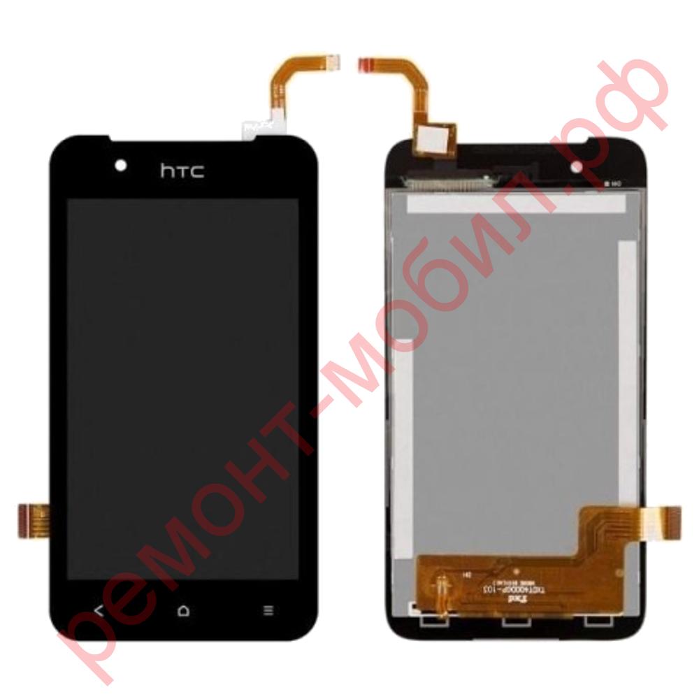 Дисплей для HTC Desire 210 с тачскрином