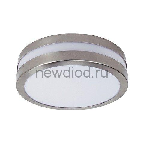 Садово-Парковый Светильник HL218 2х13Вт Е27 220-240V Сталь