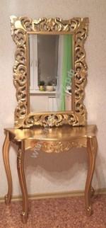 Стол-консоль Верона, золото