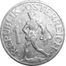 Австрия 1 шиллинг 1947 г.