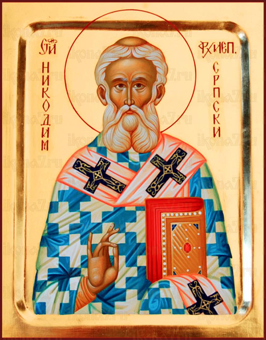 Никодим Сербский (рукописная икона)