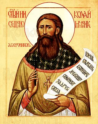 Николай Агафоников (рукописная икона)