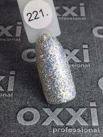 Гель-лак Oxxi №221 цветной, 8 мл