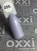 Гель-лак Oxxi №255 цветной, 8 мл