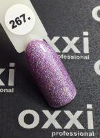Гель-лак Oxxi №267 цветной, 8 мл