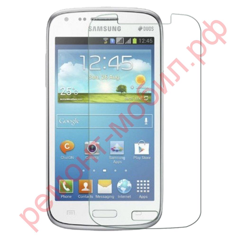 Защитное стекло для Samsung Galaxy Core ( i8260 / i8262 )