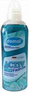 Domal Active Plus Fashion Универсальный концентрированный гель для стирки 10 стирок 375 мл
