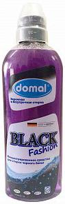 Domal Black Fashion Концентрированное средство для стирки тёмного и чёрного белья 10 стирок 375 мл