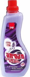 Концентрированный смягчитель для белья Лаванда Пачули Maxima Patchouli Lavender Sano 1000 мл