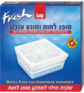 Поглотитель влаги (запаска) Moisture Absorber Box Fresh Refill Pack Sano 340 г
