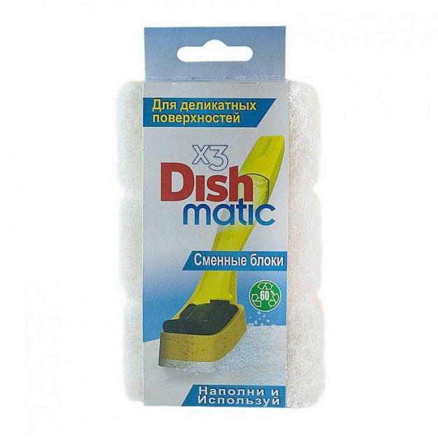 Сменный блок для деликатных поверхностей белый Dishmatic (Дишматик) 3 шт