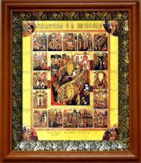 Воскресение Христово с праздниками (19х22), светлый киот