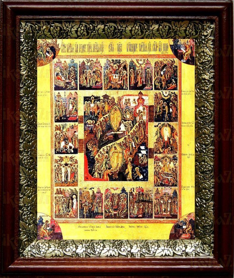 Воскресение Христово с праздниками (19х22), темный киот