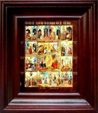 Воскресение Христово с праздниками (21х24), простой киот
