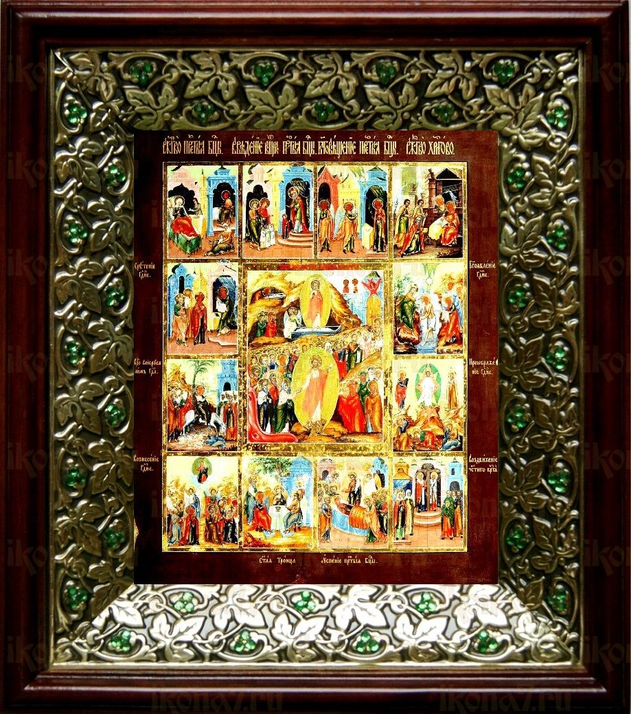 Воскресение Христово с праздниками (21х24), киот со стразами