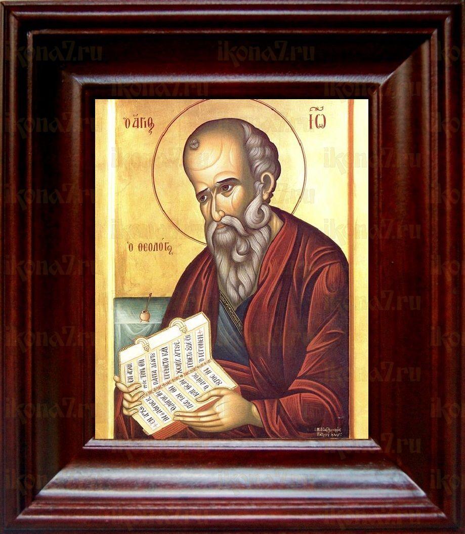 Иоанн Богослов (21х24), простой киот