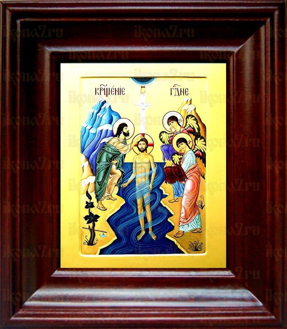 Крещение Господне (21х24), простой киот