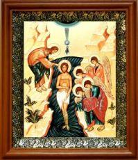 Крещение Господне (19х22), светлый киот