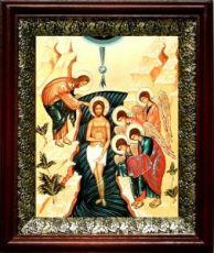 Крещение Господне (19х22), темный киот