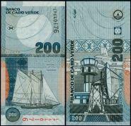 Кабо Верде 200 эскудо 2005 года UNC, ПРЕСС.