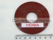 Запорное кольцо Vidima