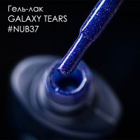 Гель-лак NUB 037 Galaxy Tears темно-синий, 8 мл