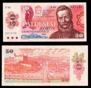 Чехословакия 50 крон 1987