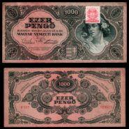 Венгрия 1000 пенго 1945 г. С МАРКОЙ