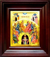 Сошествие Святого Духа на апостолов (21х24), простой киот