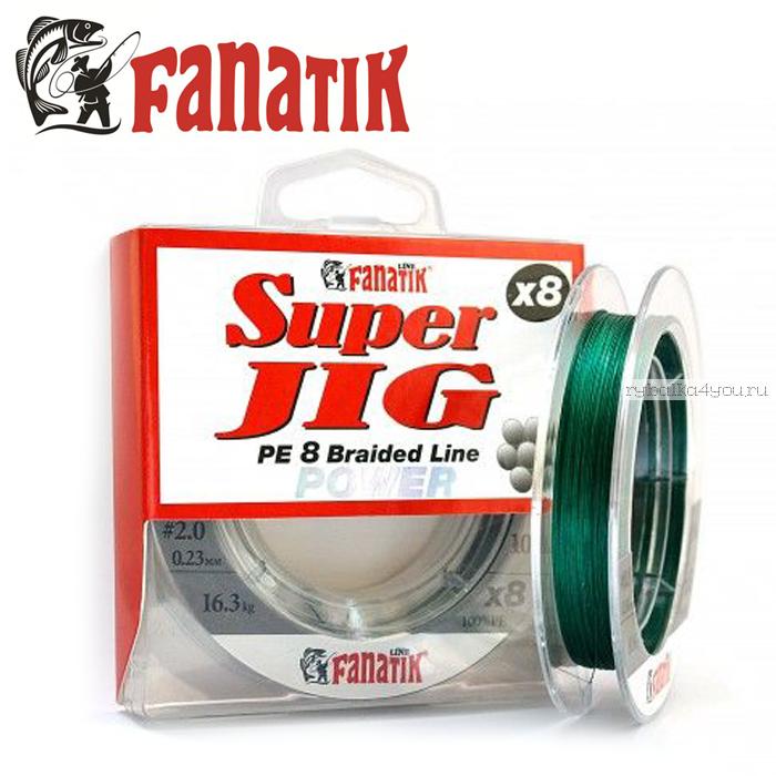 Купить Шнур плетеный Fanatik Super Jig PE X8 100м / цвет: Green
