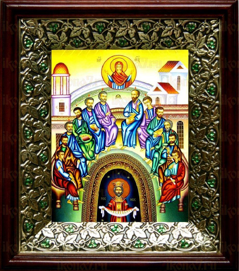 Сошествие Святого Духа на апостолов (21х24), киот со стразами